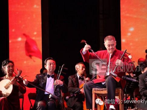 赵本山出席铁岭市迎新春音乐会。
