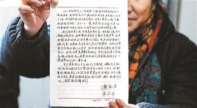 宁宁的亲生父母留下的信
