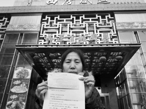新娘刘女士的母亲出示相关收据。