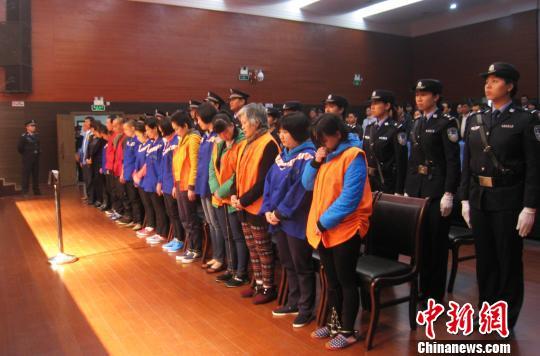 """1月26日,""""2011·6·8""""特大跨国拐卖婴幼儿案二审宣判。李敏军 摄"""