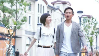 男女主角在国外度假的片段取景自阳澄湖畔的购物村