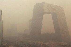 流言揭秘:人工增雨能消减雾霾吗?