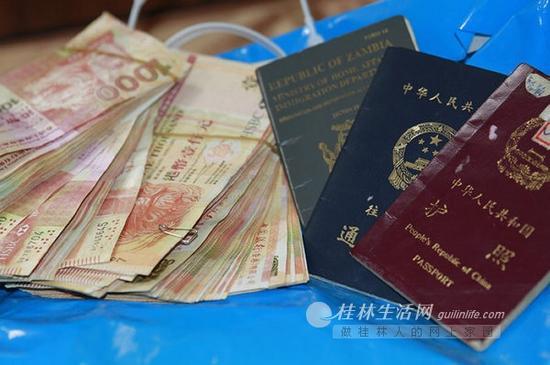 旅行箱中的现金和护照