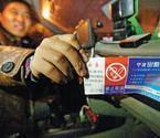出租车取消燃油附加费
