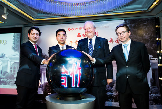 Jingdong join hands in Chile exposure