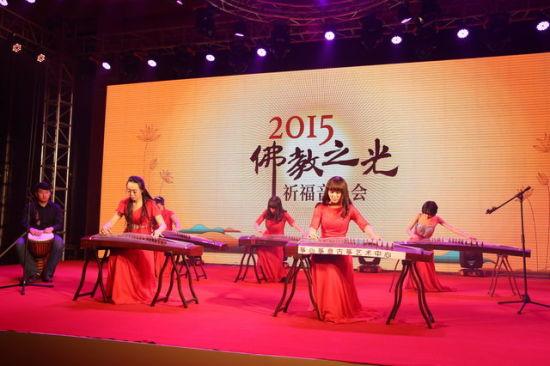 河北秦皇岛佛教协会举办2015佛教之光祈福音乐会
