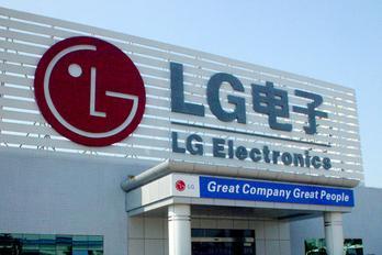 LG电子去年营业利润同比大增46.4% 5年来最高