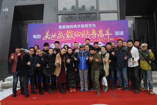 1月29日,爱情动作片《美女总裁的贴身高手》新闻发布会在太原举行