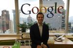 谷歌加大漏洞挖掘奖励:为研究人员预付3万美元
