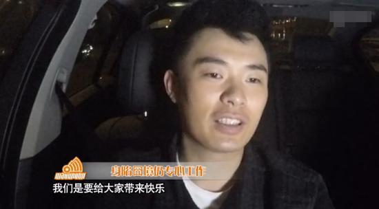 陈赫节目视频截图