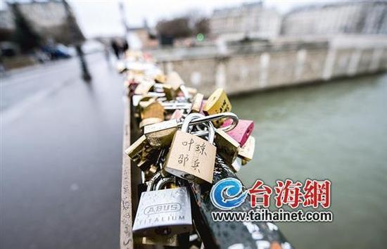 ▲巴黎连心锁