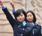 金华警察集体跳小苹果