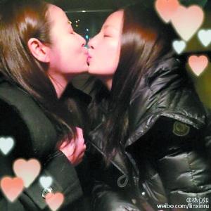 赵薇林心如接吻照曝光