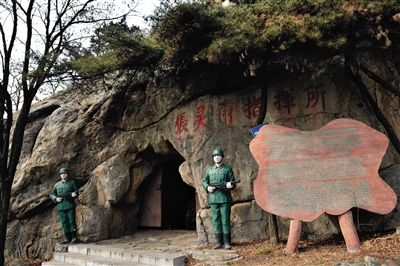 """山东省蒙阴县孟良崮景区""""张灵甫指挥所"""",张道宇认为,这个""""指挥所""""是假的。"""