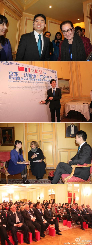 """刘强东在巴黎接受采访时称""""太太""""喜欢法国"""