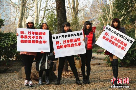 上海女青年闹市举牌 抗拒父母春节逼婚(图)