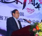 李宗国:新浪网聚正能量