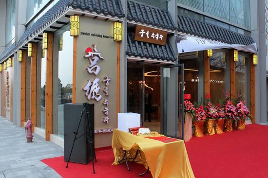 韩国总统御厨的手艺:宫绣
