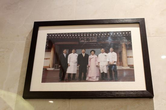 金奎亨和韩总统的合影