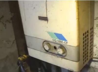 私接燃气使用淘汰淋浴器 4男子废气中毒身亡