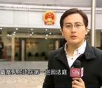 最高法巡回庭深圳挂牌