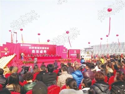 杭州四季青落户瑞安 投资18亿元建设服装城