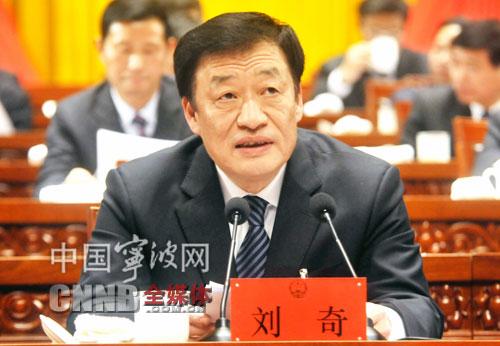 图为浙江省委常委、宁波市委书记刘奇讲话。