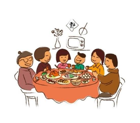 全家的年夜饭