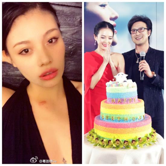 汪峰旧爱葛荟婕(左)祝福怡峰恋酸味浓