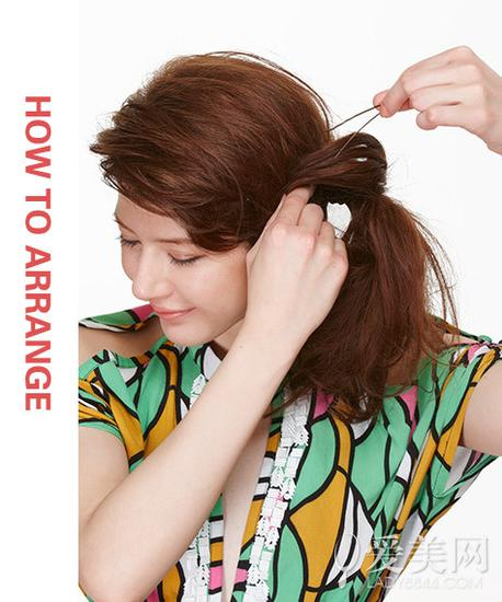 3款气质发型扎法图解 甜美清新惹人爱