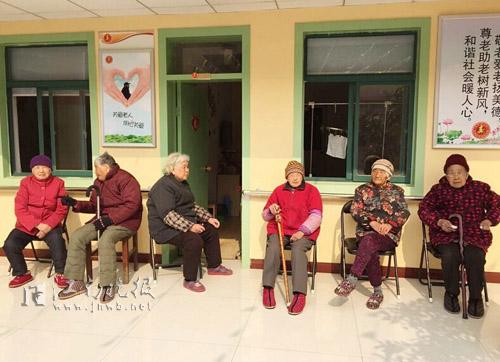 敬老院七成老人过年不回家
