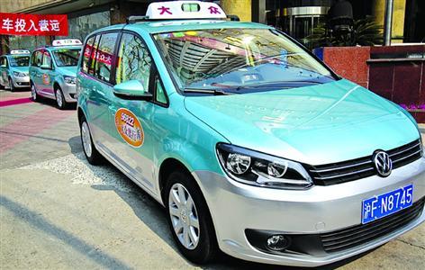 第一批70辆新 途安出租车 投入营运 有wifi可充电高清图片