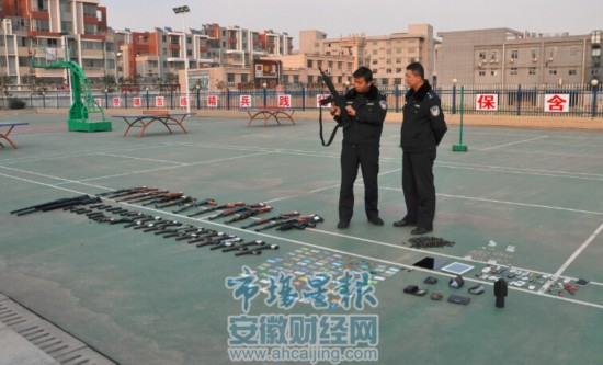 """含山县剿灭特大网络""""军火商"""" 买家覆盖近30个省市"""