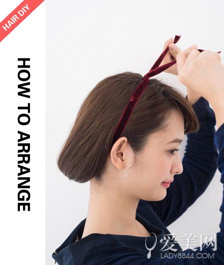 step1   扎发步骤:   step1:梳理一下头发.