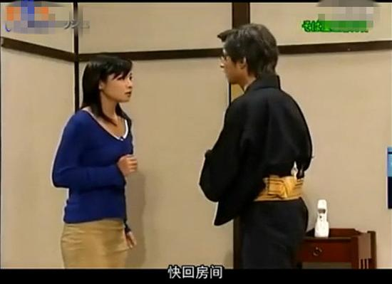 日本小品《荞麦面店员和未婚夫》