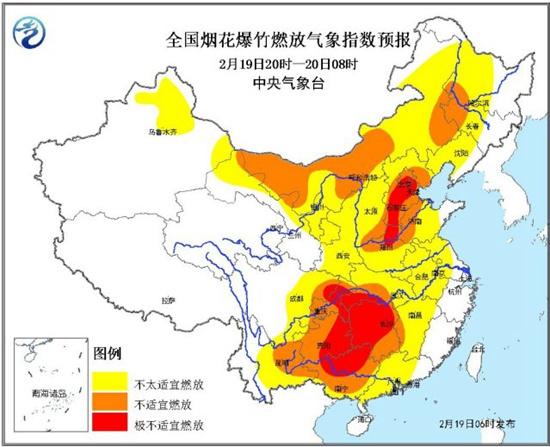 安徽南部明后有大到暴雨 黄淮地区有雾霾