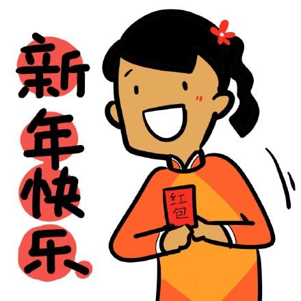 囧哥说事:丰富多彩的春节户外活动