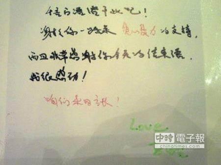 姚晨曾发文曝光章子怡的亲笔小卡,但字迹却不是很受网友欢迎