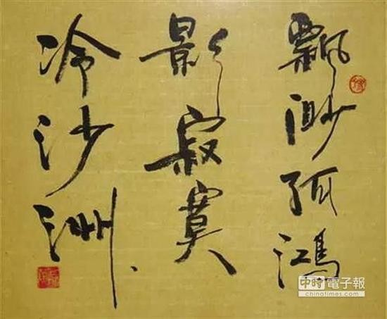 徐静蕾从小写书法,习得一手好字