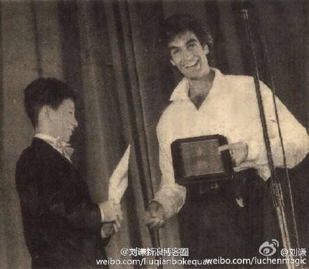 刘谦幼时和大卫-科波菲尔同台