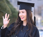 少女时代允儿大学毕业