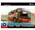 客车侧翻致22死