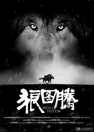 《狼图腾》作者姜戎神秘 妻子不谈丈夫