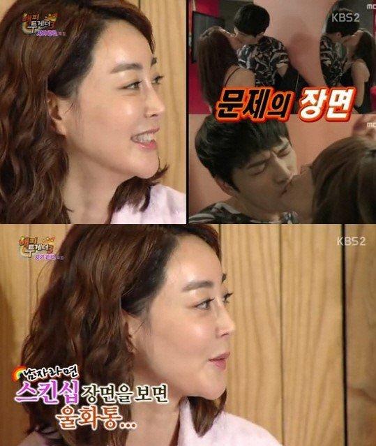 KBS 2TV《Happy Together3》画面截图