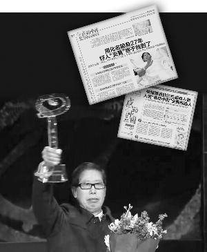 """昨晚,张纪清被评为""""感动中国2014年度人物"""" (央视截图 快报合成)"""