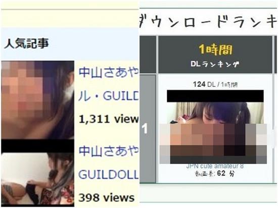日女团17岁成员下海援交 4P视频遭曝光|中山纱