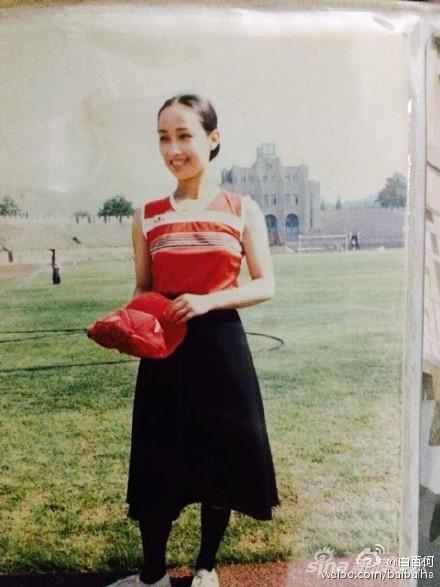 妈妈年轻时和白百何十分相像