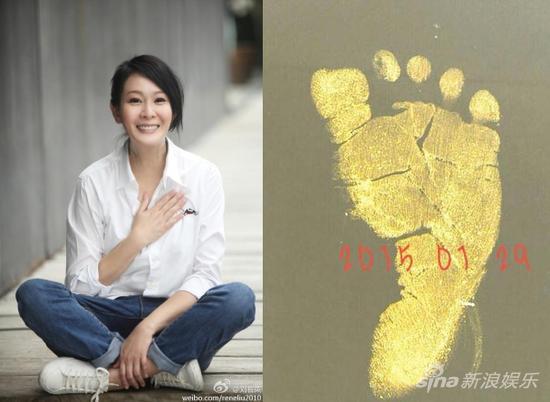 刘若英45岁当妈妈