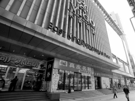 五洲广场建筑总面积6.19万平方米。