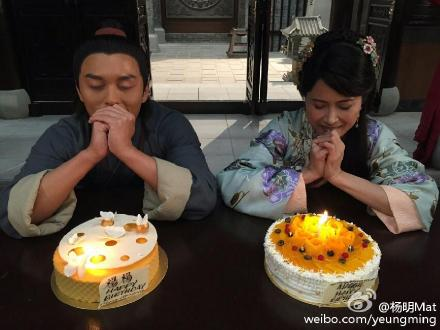 邵美琪和杨明一同庆祝生日